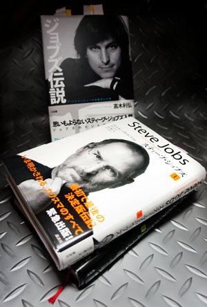 Sjbooks_trs